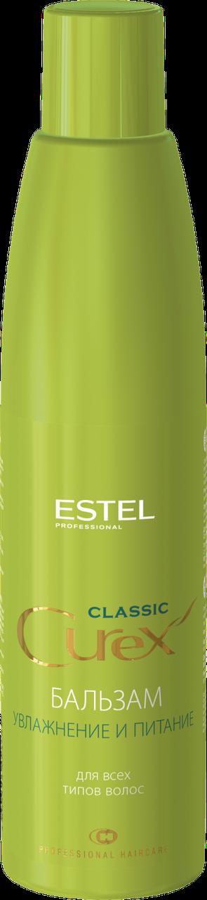 Бальзам для всех типов волос Estel Curex Classic Увлажнение и питание