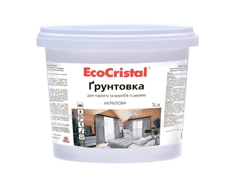 Грунтовка влагозащитная ІРКОМ ГРУНТОВКА ІР-02 для древесины 3л