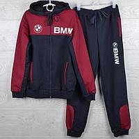 """Спортивный костюм подростковый """"BMW реплика"""" 7-12 лет. Темно-синий+бордо. Оптом"""