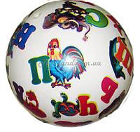 Мяч резиновый B24827  ассорти, 9,60грамм