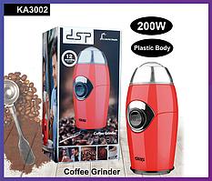 Электрическая кофемолка DSP Model KA3002