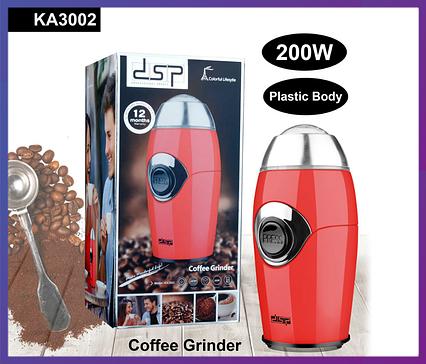 Электрическая кофемолка DSP Model KA3002, фото 2