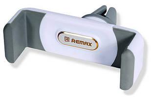 Автодержатель Remax RM-C01 White/Grey