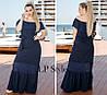 Женское летнее  платье макси  , размеры 48, 50 , 52