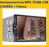 Автомагнитола MP5 7018B USB CAMERA + Рамка!Спешите