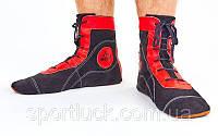 Спортивная обувь борцовки детские Matsa