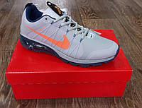 Кроссовки мужские в стиле Nike flyknit 2 цвет. (Размеры в описании))