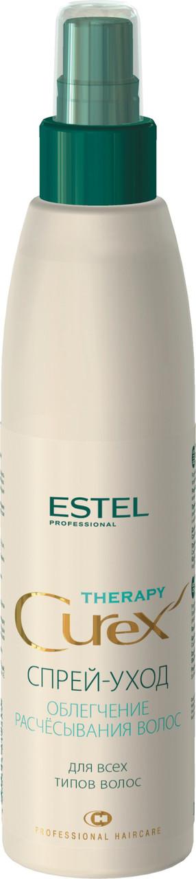 Спрей-уход Estel Curex Therapy Облегченное расчесывание для всех типов волос