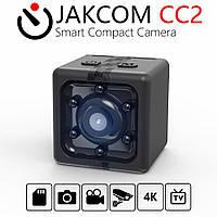 Мини камера JAKCOM CC2 Маленькая камера с ночной съёмкой. Датчик движения, видеорегистратор, экшн камера!