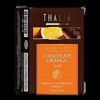 Натуральне мило Thalia Unice(Юнайс), шоколад ты апельсин, 150г, 3605021