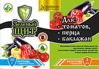 Зелёный щит для томатов, перца, баклажан. Инсектицид+ фунгицид+ прилипатель+ стимулятор роста