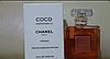 Женская парфюмированная вода Chanel Coco Mademoiselle Eau De Parfum Intense tester