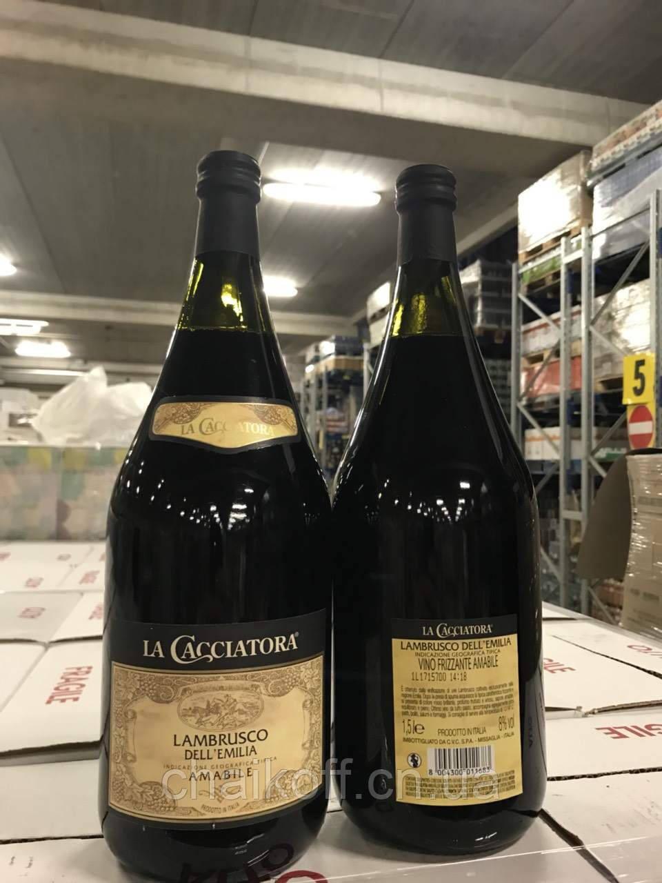 Игристое вино красное La Cacciatora Lambrusco Dell Emilia 1.5 л