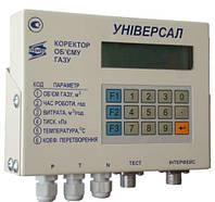 Корректор объема газа Универсал-М (МТ)
