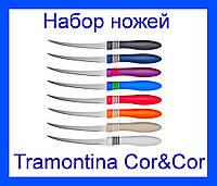 Набор ножей Tramontina Cor&Cor 2 шт!Спешите
