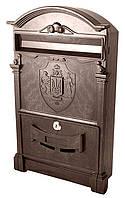 Почтовый ящик коричневый с Трезубцем Украины, фото 1