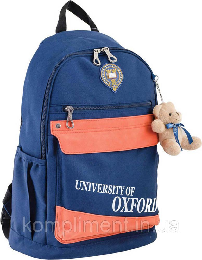 Рюкзак подростковый школьный  OXFORD 288, синий, 30.5*46.5*17, YES