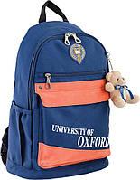 Рюкзак подростковый школьный  OXFORD 288, синий, 30.5*46.5*17, YES, фото 1