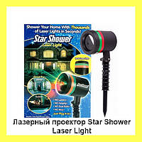 Лазерный проектор Star Shower Laser Light!Спешите