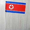"Флажок ""Северная Корея""   Флажки Азии  "