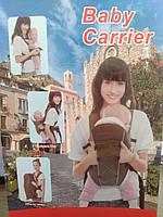 Рюкзак-кенгуру Baby Carrier 809, до 14 Кг!Спешите