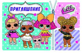 """Пригласительные на день рождения детские """" Куклы Лол """" (20 шт.)"""