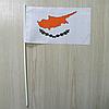 """Флажок """"Кипр"""""""