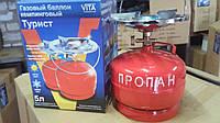 Баллон газовый ТУРИСТ 5 и 8 литров