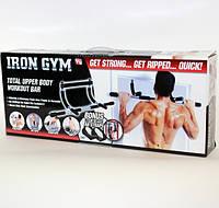 Турник Айрон Джим (Iron Gym)!Спешите