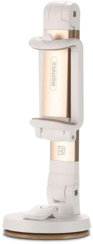 Автодержатель Remax RM-C23 Desktop holder Gold
