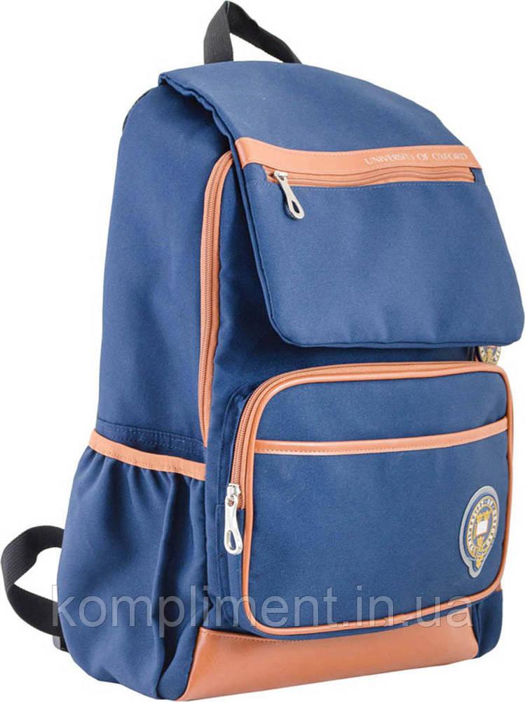 Рюкзак подростковый школьный  OXFORD 293, синий, 28.5*44.5*12.5, YES
