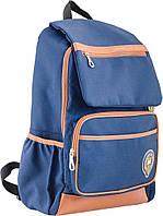 Рюкзак подростковый школьный  OXFORD 293, синий, 28.5*44.5*12.5, YES, фото 1