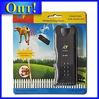 Отпугиватель ultrasonic dog chaser zf-851!Спешите