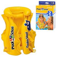 Детский надувной жилет. Надувной жилет для плавания INTEX.Детский жилет для плавания.