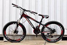 Велосипед Горный 20 дюймов, дисковые тормоза, синий, фото 3