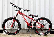 Велосипед Горный 20 дюймов, дисковые тормоза, синий, фото 2