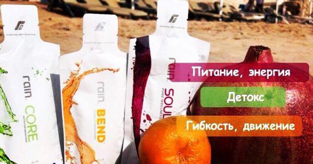 Лучшие натуральные витамины - клеточное питание Rain.Комплект из 15 сашетов., фото 1