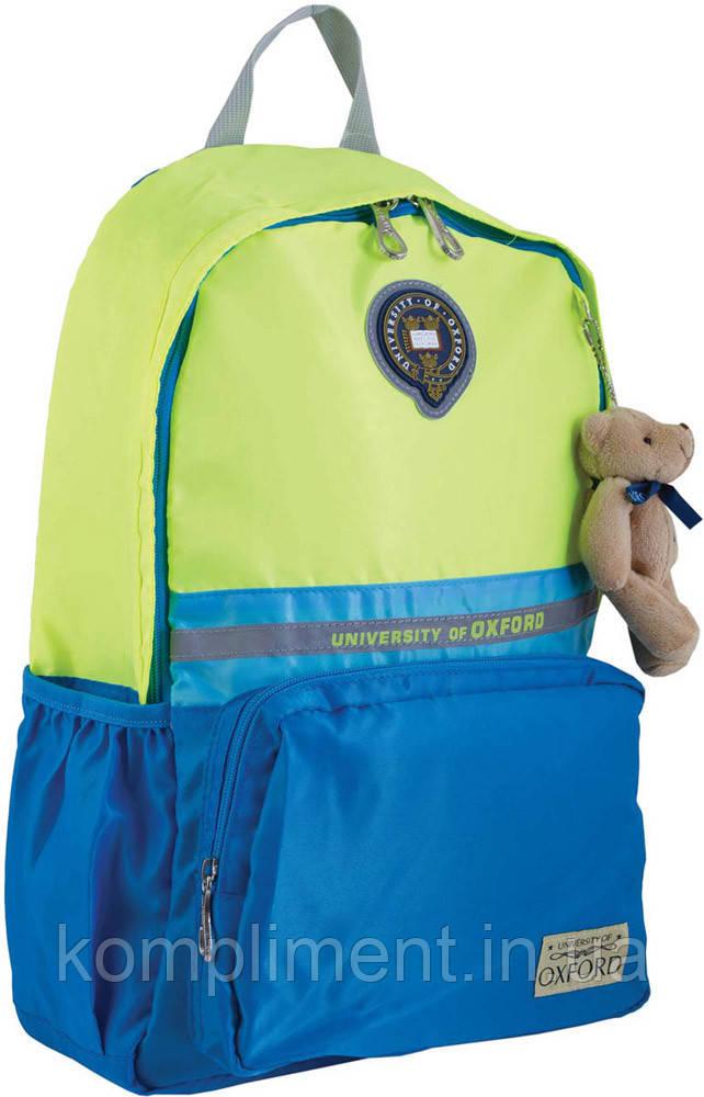 Рюкзак подростковый школьный  OXFORD 311, желтий, 29*45*13, YES