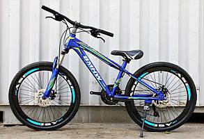 Велосипед Горный 24 дюймов, фото 3