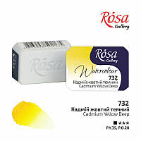 Акварель ROSA Gallery Кадмий желтый темный (732) в кюветах 2,5 мл