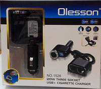 Разветвитель прикуривателя Olesson (IN-CAR) 1526 12V-24V+1 USB