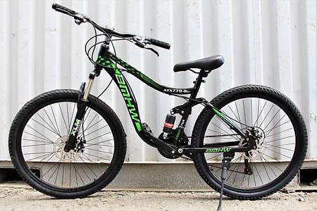 Велосипед Горный 26 дюймов Shimano оборудование, двухподвесный  , фото 2