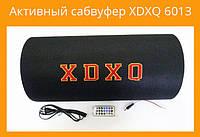 Активный сабвуфер XDXQ 6013 200W!Спешите