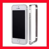 Чехол бампер алюминиевый 0, 7 мм для iPhone 5/5s!Спешите