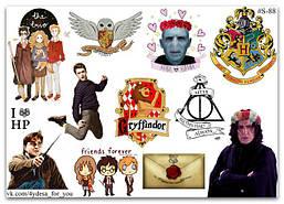 Наклейки Harry Potter, Гарри Поттер #S-88