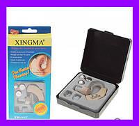 Слуховой аппарат XINGMA - 907!Спешите