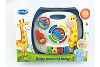 Игровой развивающий центр музыкальный 1089   музыкальная игрушка детская  столик/повеска на кровать, в коробке