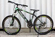 Велосипед 26 диаметр MGLH ML-570, фото 2