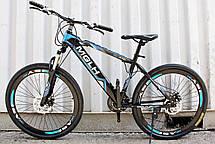 Велосипед 26 диаметр MGLH ML-570, фото 3