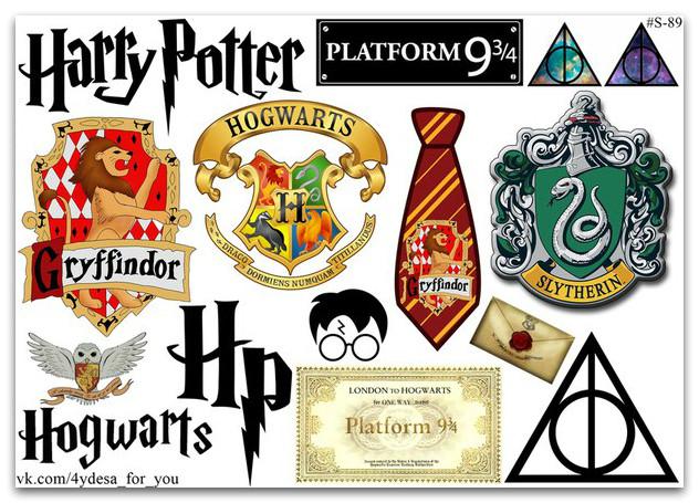 Наклейки Harry Potter, Гарри Поттер #S-89